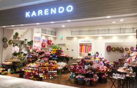 karendoららぽーと富士見店