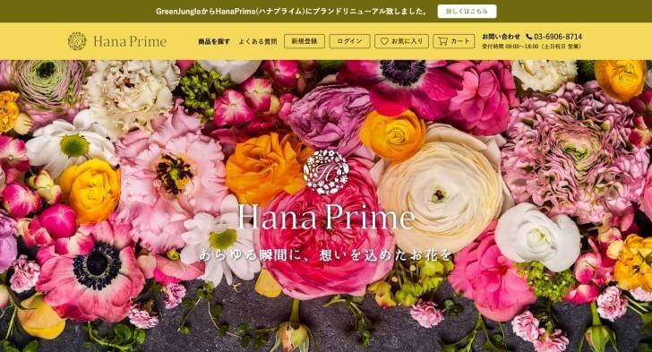 Hana Prime